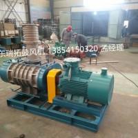 供应山东章丘罗茨式蒸汽压缩机MVR蒸汽压缩机机械蒸汽压缩机厂家直销