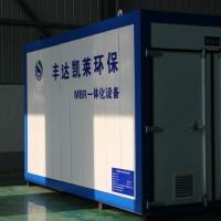 供应专业养猪场污水一体化处理设备的陕西环保厂家