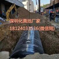提供深圳100方玻璃钢化粪池-荣泽节能ronzo