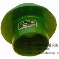 湛江铸钢防水套管