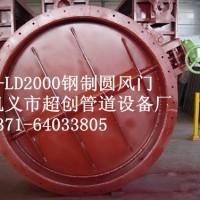 杭州热风管道圆风门