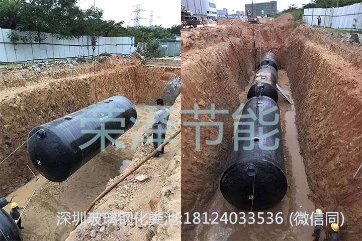深圳玻璃钢化粪池公司-荣泽节能ronzo