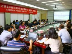 关注环境监测 刘文清院士谈光谱技术的研究和应用