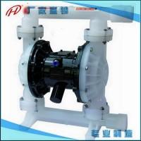 QBY-K聚丙烯气动双隔膜泵