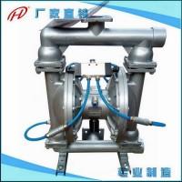 QBY3溶剂不锈钢隔膜泵