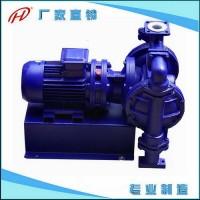 DBY-50衬氟电动隔膜泵