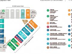 2019第二十届中国水和污水展