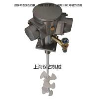 IBC吨桶气动搅拌机