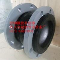 徐州JGD-2橡胶减震接头
