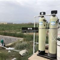 陕西博泰达软化水设备
