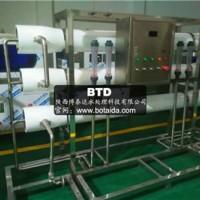 陕西博泰达纯水设备