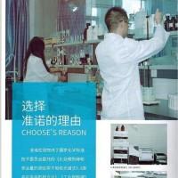 广东水质检测,废水提标检测,第三方检测公司