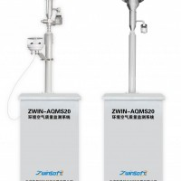 ZWIN-AQMS20小型空气质量监测站