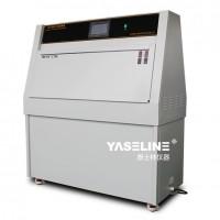 紫外老化试验箱  YSL-ZN-P