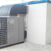 污泥空气能热泵干化机