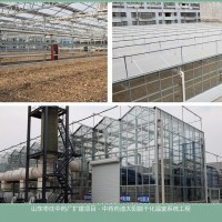 太阳能干燥温室系统烘干物料