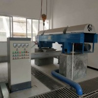 固液分离设备    污泥干化    离心机