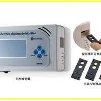 FMM-MD甲醛检测仪