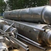 单效废水浓缩器