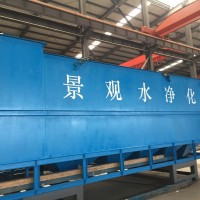 上海美湾磁絮凝一体化河道水处理设备