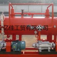 双罐冷凝水回收装置