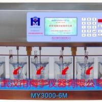 混凝试验搅拌机MY3000-6M中文和英文实验搅拌器