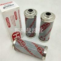 0055D005BN4HC贺德克液压油滤芯