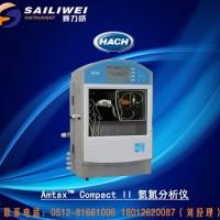Amtax™ Compact II 氨氮分析仪