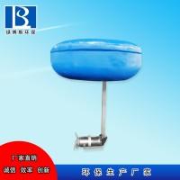 浮筒搅拌机 漂浮搅拌机 可移动搅拌机 江苏绿博斯