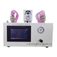 第三方检测专用HL-10A解析管老化与加标装置一体机