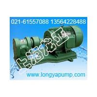 出售2CY-5/0.33齿轮油泵kcb