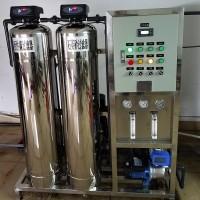 250L小型工业直饮水机 纯净水处理设备 工业反渗透RO设备