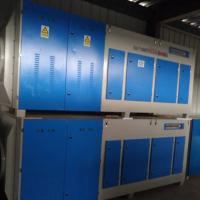 工业污水 废气处理设备光氧催化处理装置