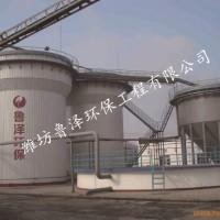 UASB厌氧反应器 鲁泽环保