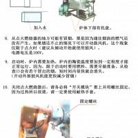 医疗危废垃圾低温等离子燃烧设备