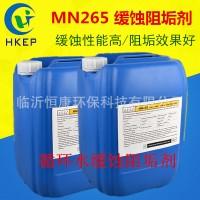 循环水用缓蚀阻垢剂