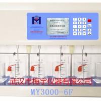 混凝试验搅拌器MY3000-6F全自动电动搅拌机