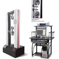 微机控制电子万能试验机WDW-10