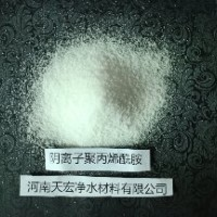 净水聚丙烯酰胺