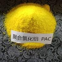 广西聚合氯化铝厂家,供应净水剂、絮凝剂、PAC