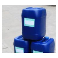 ZH-100反渗透阻垢剂、分散剂