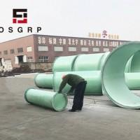 通风管道厂家江苏欧升专业生产玻璃钢风管环保管道
