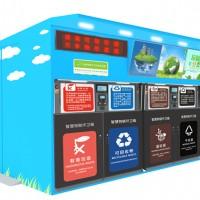 无限城市anoodle智慧物联环卫四分类智能垃圾厢房ARFA240系列