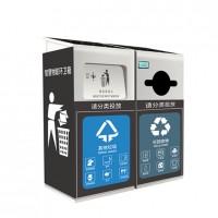 无限城市anoodle智慧物联环卫城市版智能垃圾箱ACXA60系列