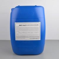 反渗透处理酸性PH调节剂