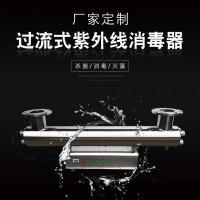 污水处理紫外线杀菌消毒器
