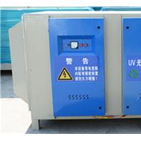 光氧催化废气净化器安装