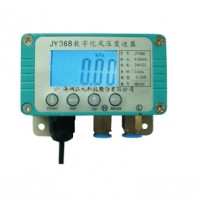 供应JY368江元生产风压变送器
