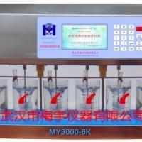 六联搅拌器MY3000-6K不锈钢外壳混凝实验搅拌机