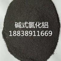 碱式氯化铝用于洗煤水处理陶瓷水处理以及其他油水分离等废水处理